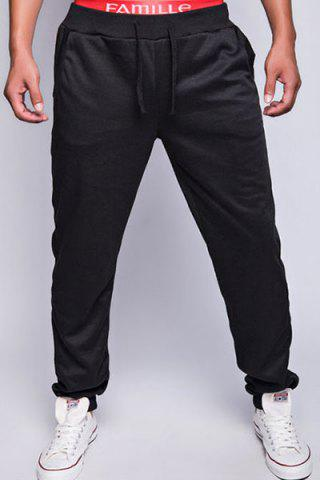 Trendy Loose Fit Trendy Lace-Up Simple Solid Color Beam Feet Men's Polyester Jogger Pants