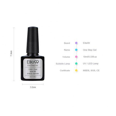 Fancy Elite99 3 in 1 Soak Off One Step Gel Polish No Need Base Top Coat UV LED Lamp - CANDY CORAL  Mobile