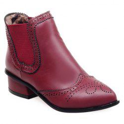 Retro Style Engraving and Solid Color Design Women's Boots -