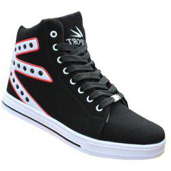 Stylish Rivets and Color Block Design Men's Canvas Shoes