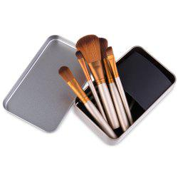 12pcs / Set Cosmetic Makeup Brush Set with Metal Storage Case
