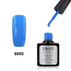 Elite99 One Step Gel Polish 3 In 1 UV LED No Need Base Top Coat  10ml - BLUE