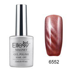 Elite99 Cat Eye 3D Magical Gel Polish Soak Off UV LED Nail Art  Manicure Salon12ml - LIGHT BROWN