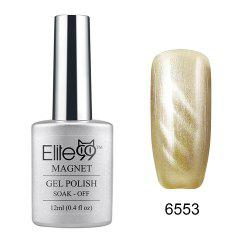 Elite99 Cat Eye 3D Magical Gel Polish Soak Off UV LED Nail Art  Manicure Salon12ml - KHAKI