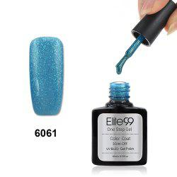 Elite99 3 in 1 Soak Off One Step Gel Polish No Need Base Top Coat UV LED Lamp - PEARL MEDITERRANEAN