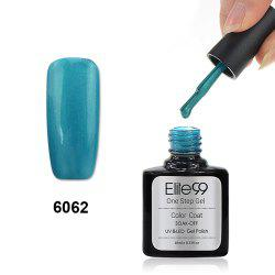 Elite99 3 in 1 Soak Off One Step Gel Polish No Need Base Top Coat UV LED Lamp - MEDITERRANEAN