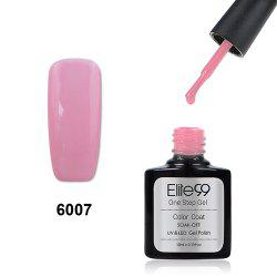 Elite99 One Step Gel Polish 3 In 1 UV LED No Need Base Top Coat  10ml - LIGHT PINK
