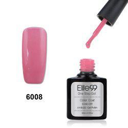 Elite99 One Step Gel Polish 3 In 1 UV LED No Need Base Top Coat  10ml - ROSY PINK