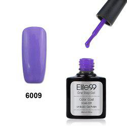 Elite99 One Step Gel Polish 3 In 1 UV LED No Need Base Top Coat  10ml - LIGHT PURPLE