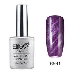 Elite99 Cat Eye 3D Magical Gel Polish Soak Off UV LED Nail Art  Manicure Salon12ml - PURPLE