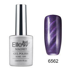 Elite99 Cat Eye 3D Magical Gel Polish Soak Off UV LED Nail Art  Manicure Salon12ml - DEEP PURPLE