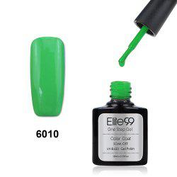 Elite99 One Step Gel Polish 3 In 1 UV LED No Need Base Top Coat  10ml - APPLE GREEN