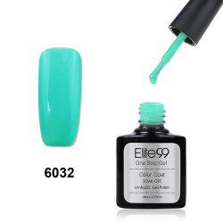 Elite99 One Step Gel Polish 3 In 1 UV LED No Need Base Top Coat  10ml - TURQUOISE