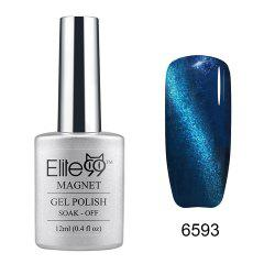 Elite99 Soak Off Cat Eye 3D Nail Tip UV Gel Polish Nail Art Design 12ml - STEELBLUE