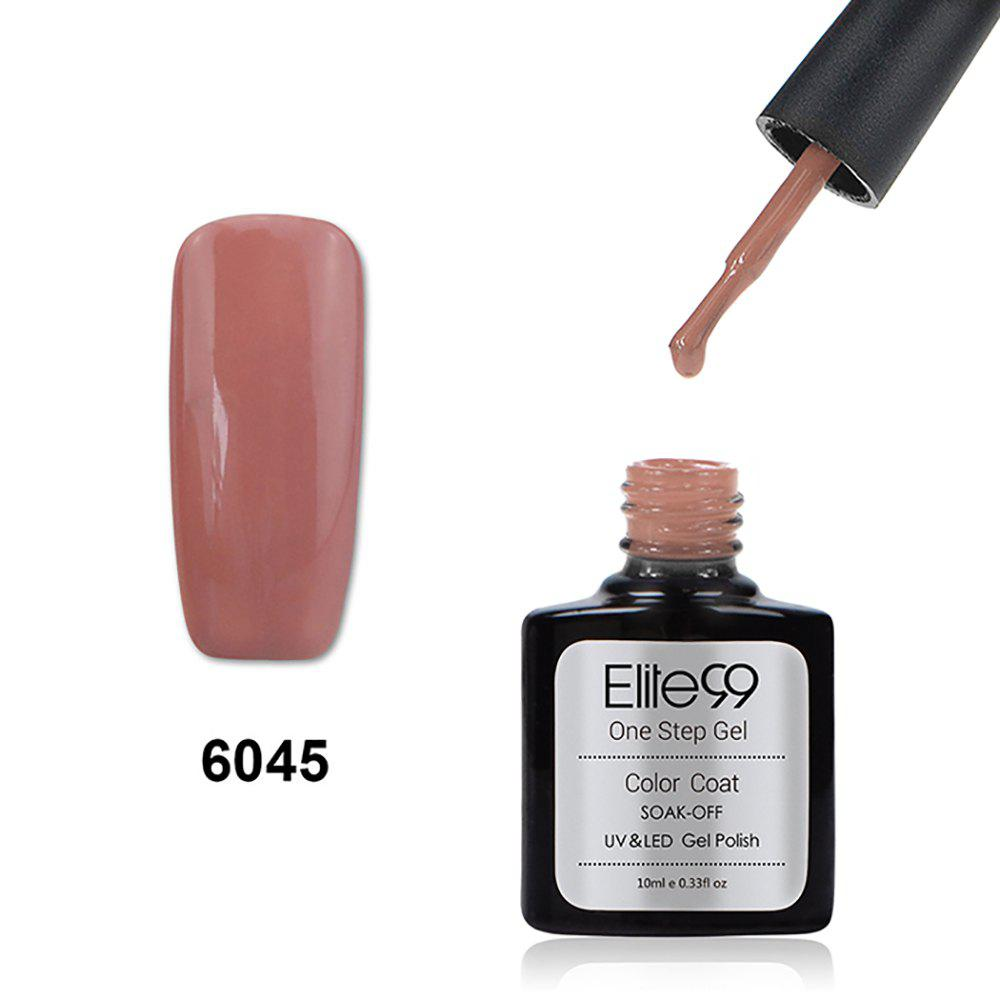 Elite99 3 in 1 Soak Off One Step Gel Polish No Need Base Top Coat UV LED LampBEAUTY<br><br>Color: PINKISH BROWN; Product weight: 0.038 kg; Package weight: 0.050 kg; Package size (L x W x H): 17.70 x 12.20 x 2.50 cm / 6.97 x 4.8 x 0.98 inches;