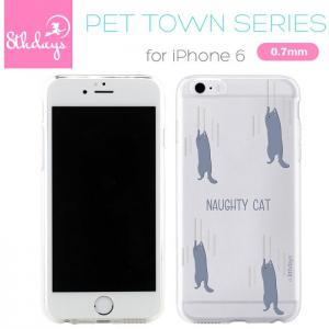 Pets Paradise Series Ultrathin Naughty Cat Design TPU Protective Phone Back Case for iPhone 6 -