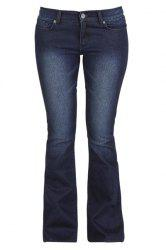 Elegant Low-Waist Bodycon Flare Jeans For Women -