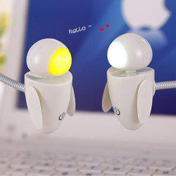 Creative Robot Design LED Night Light Adjustable Brightness - YELLOW