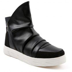 Casual Solid Color and Zipper Design Men's Boots -