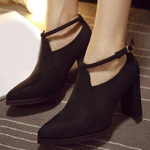 Stylish Ankle Strap and Pointed Toe Design Women's Pumps -