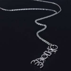 Stylish Solid Color Oracle Bone Script Pendant Necklace For Women -