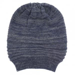Chic Simple Mixed Color Knitted Beanie For Women -