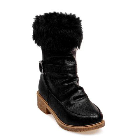 Fancy Simple Ruched and Faux Fur Design Women's Short Boots