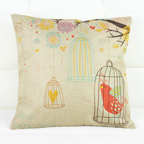 Simple Birdcage Pattern Decorative Pillowcase(Without Pillow Inner) - COLORMIX