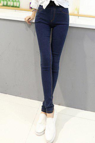 Fancy Fashionable Bleach Wash Stretchy Jeans For Women
