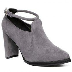 Stylish Ankle Strap and Pointed Toe Design Women's Pumps - GRAY 36