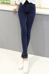 Fashionable Bleach Wash Stretchy Jeans For Women -