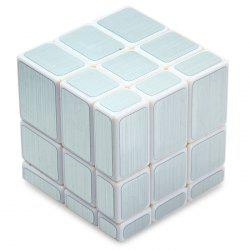 Irregular Magic Cube 58MM 3 x 3 x 3 Solid Color Brain Teaser Educational Toy - SILVER