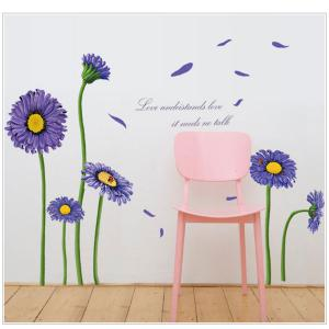 Beautiful Sunflower Style Removable Wall Stickers Colorful Room Window Decoration - PURPLE
