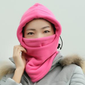 Chic Drawstring and Face Mask Embellished Outdoor Thicken Winter Hat For Women -
