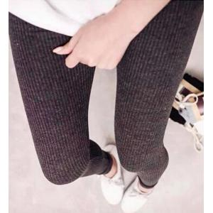 Stylish Elastic Waist Solid Color Skinny Women's Leggings