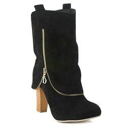Suede Slip On Mid Calf Boots -