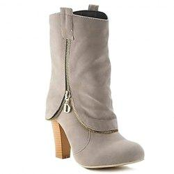 Suede Slip On Mid Calf Boots - GRAY
