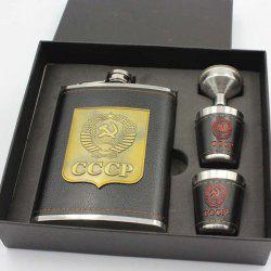 Portable Luxury Leather CCCP 8oz Wine Alcohol Flagon + 2 Cups + Hopper Set -