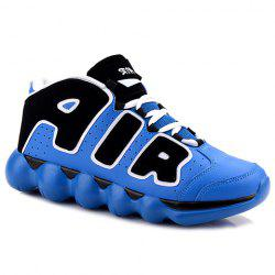 Personalized Letters and Lace-Up Design Men's Sneakers -
