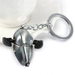 Portable E Style Slave 1 Model Metal Key Ring - SILVER