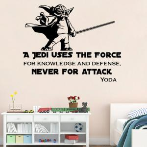 w-23 YODA Style Removable Wall Sticker Water Resistant Home Art Decals - BLACK