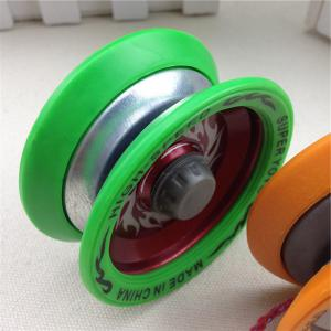 HAIXIANG Classic Yoyo Ball Aluminium Alloy Cool Gift for Children -