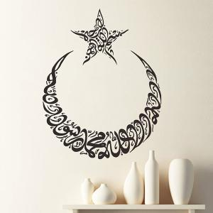 Hot Sale Muslim Design Star Moon Wall Paper For Living Room -