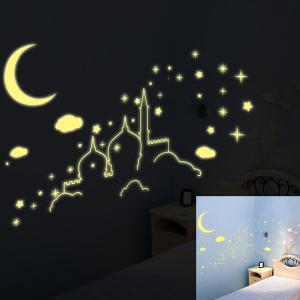 Castle Pattern Removable DIY Luminous Wall Sticker For Kids Room -