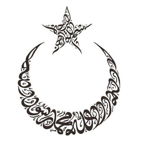 Trendy Hot Sale Muslim Design Star Moon Wall Paper For Living Room