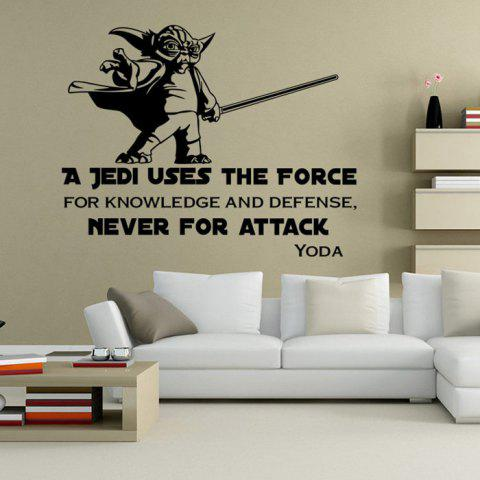 w-23 YODA Style Removable Wall Sticker Water Resistant Home Art Decals - Black - W16 Inch * L24 Inch