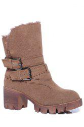 Trendy Double Buckles and Stitching Design Women's Short Boots -