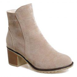 Fashionable Suede and Chunky Heeled Design Women's Short Boots - APRICOT