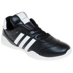 Simple PU Leather and Stripe Design Men's Sneakers -
