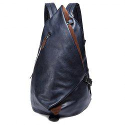 Leisure PU Leather and Zipper Design Men's Backpack -